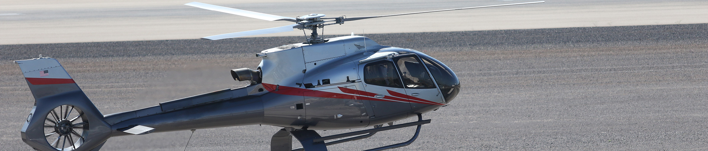 Regional Heliport
